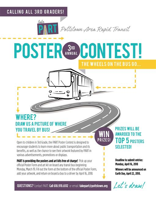 2018 PART Poster Contest